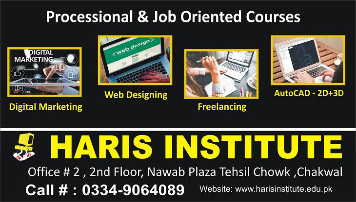 Adobe Photoshop Course in Chakwal