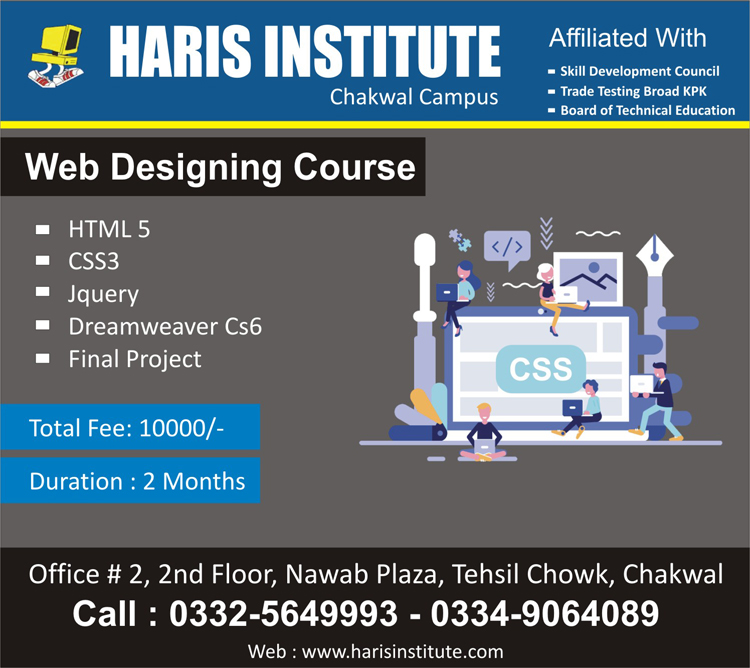 Web Designing Course in Chakwal